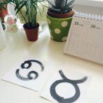 Priprave za nov horoskop